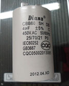 image of the faulty component is a Dianz brand capacitor with date code from 2010.03 to 2012.08