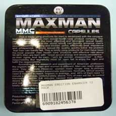 Picture of Maxman packaging