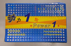 Power 1 tablets image of the front box packaging