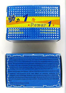Power 1 tablets image of the front and side box packaging