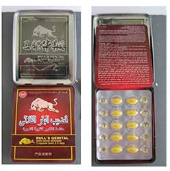 image of the Bull's Genital packaging