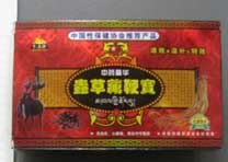image of the Chong Cao Zhag Bian Bao packaging