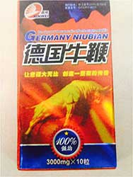 image of the Germany Niubian packaging
