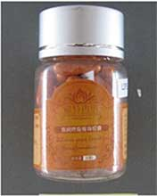 image one of the bottle packaging of Night Fat-Burning slimming capsules