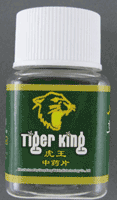 tiger king tablets capsule