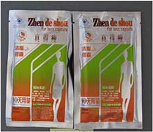 image of the packaging of Zhen de shou fat loss capsules