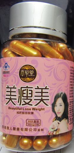 Beautiful Lose Weight Gold 30 Capsules in bottle