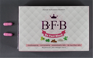 Photo of BFB Be Fask Block capsules and packaging