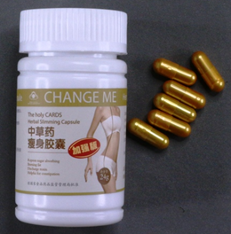 Change Me Herbal Slimming capsule packaging and capsules
