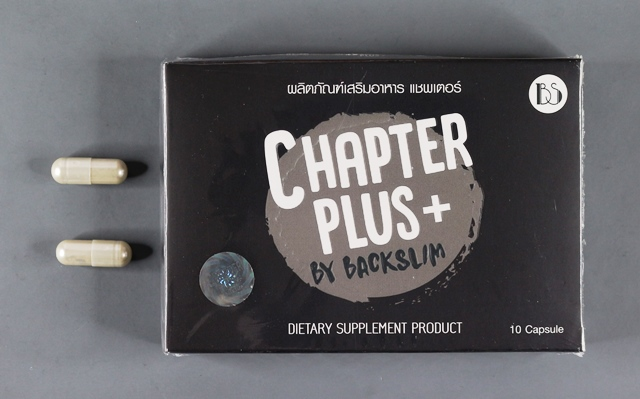 Chapter Plus+ By Backslim Capsules