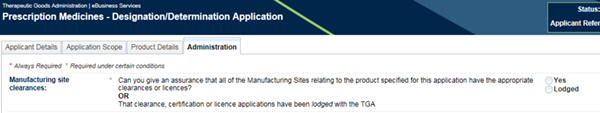Screenshot: Manufacturing site clearances field