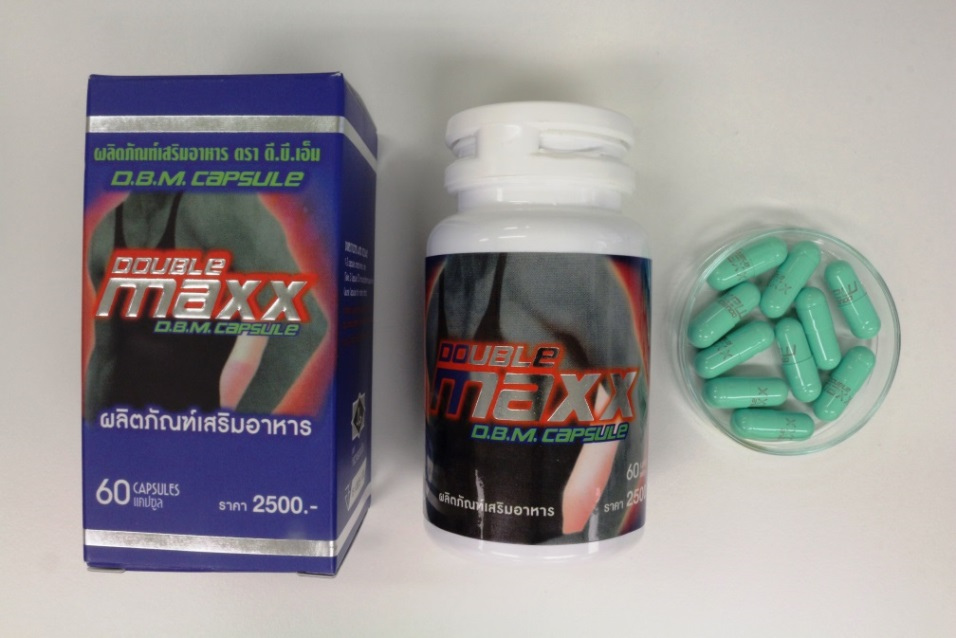 Picture of Double Maxx DBM Capsules packaging