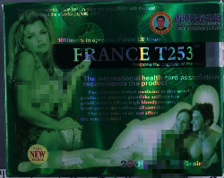 France T253 packaging