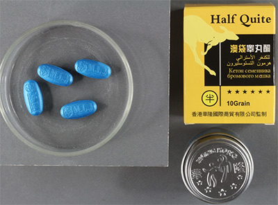 Half Quite tablet packaging, tin and pill form