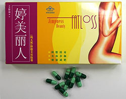 Jimpness Beauty Fat Loss capsules packaging