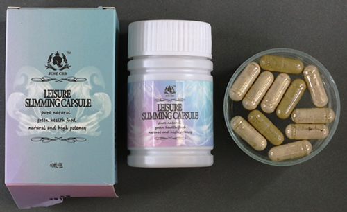 photo showing box, bottle and capsules for leisure slimming capsules