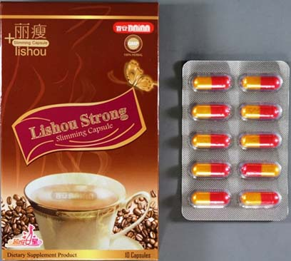 Lishou Strong Slimming packaging and capsules