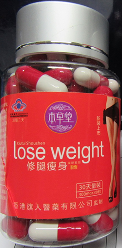 Loose wreight 30 capsules in bottle.
