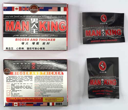 photo of packaging for Man King capsules