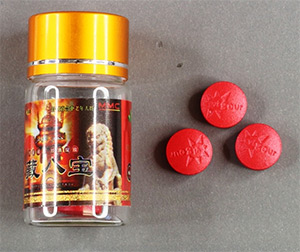MMC Zang Ba Bao tablets packaging and tablets