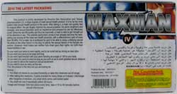 MME Maxman IV capsules packaging back