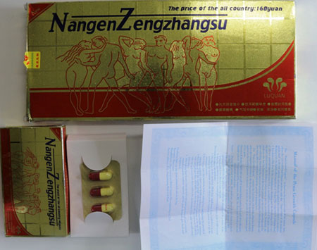 Nangen Zengzhangsu packaging, instructions and capsules