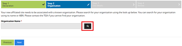 screenshot showing Organisation name lookup field