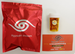 photographic image of the Hypnotic poisom capsules packaging