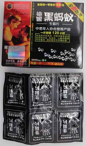 Photo of Germany Black Ant 2000mg tablets packaging