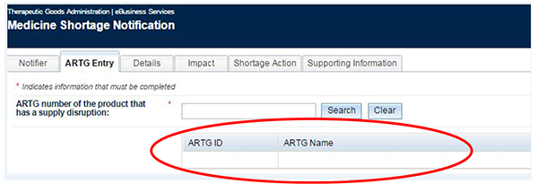 screenshot showing location of ARTG ID and ARTG Name fields